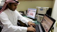 Saudi Arabia ranks higher than China, India in internet access