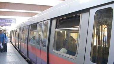مصر ترفع سعر تذاكر المترو بدءا من يوليو القادم