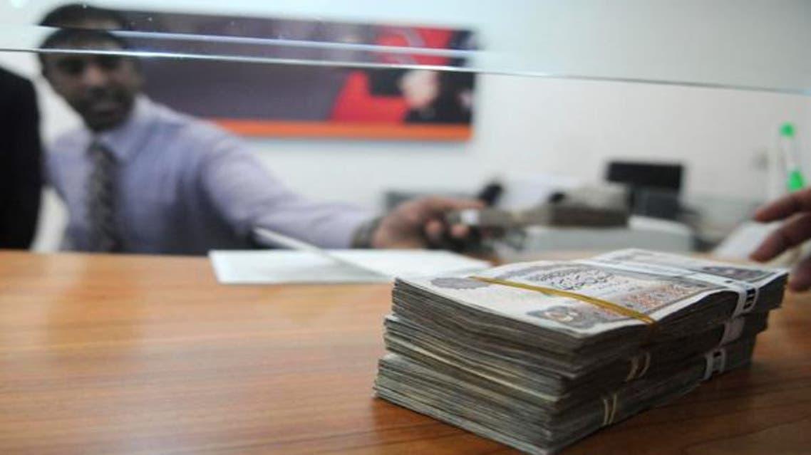 اقتصاد مصر جنيه