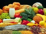 لصحة جيدة.. تناول هذه الأطعمة الـ7 يومياً