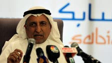 Davos: Saudi's SABIC expects to enter U.S. shale market this year