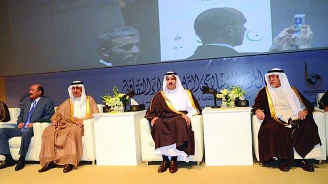المؤتمر الإسلامي الثامن لوزراء الثقافة في دول منظمة التعاون الإسلامي