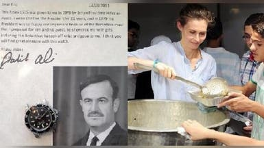 """حكاية قبل """"جنيف2""""عن ساعة أسماء الأخرس وحافظ الأسد"""