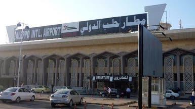 نار الحلفاء بمطار حلب.. صدام بين الروس وميليشيات إيران