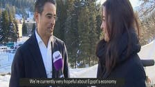 Davos: Emaar chairman hopeful about Egypt's economy