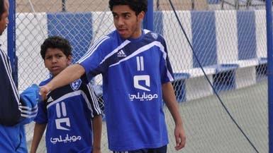 الهلال يتمسك بعرضه للاعبه عبدالعزيز الدوسري