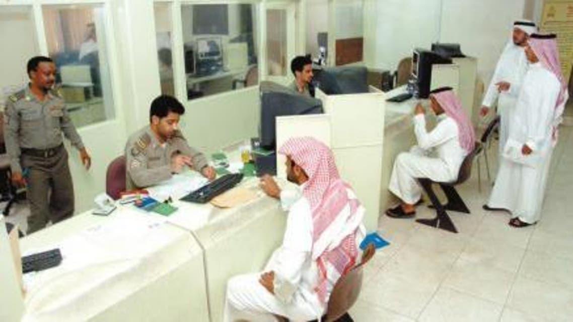 جوازات السفر في السعودية