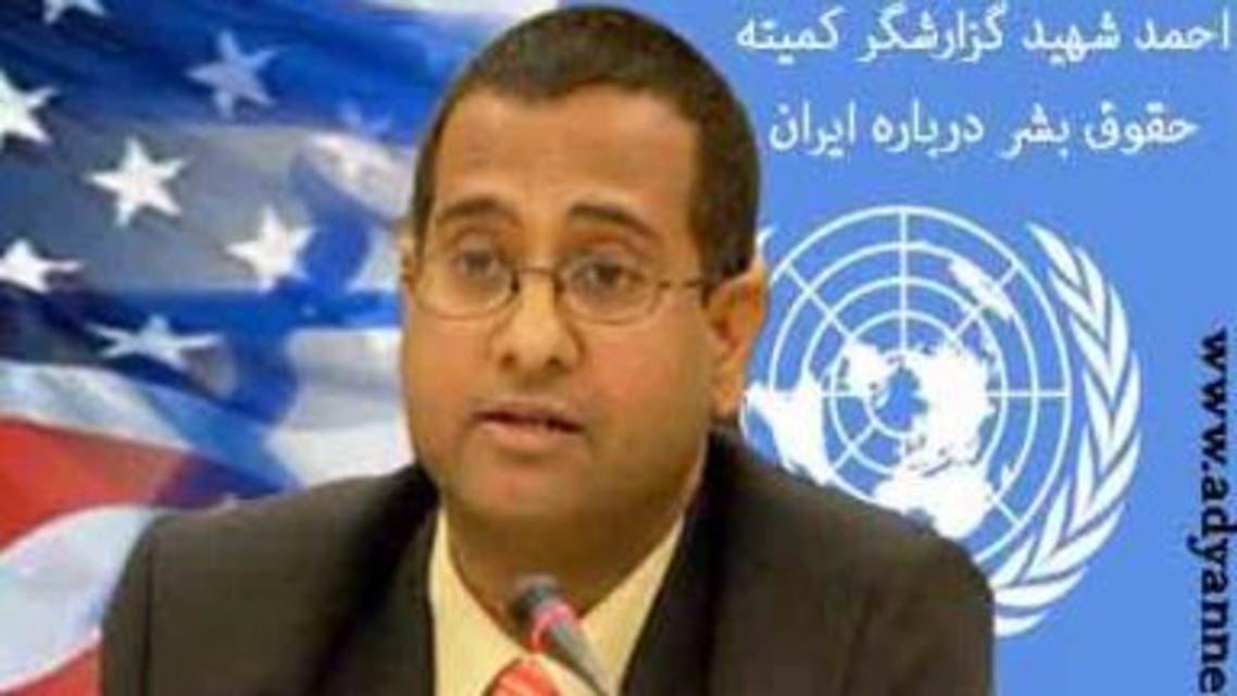 احمد شهید