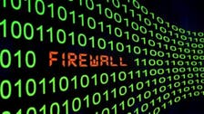 Internet outage sparks 'Great Firewall' scrutiny in China