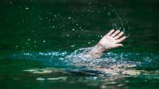 Four children drown in Saudi valley