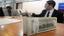 بنوك مصرية تتبادل الدولار بعملات عربية بعيداً عن الجنيه