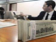 احتياطي مصر يقفز فوق 36 مليار دولار نهاية يوليو