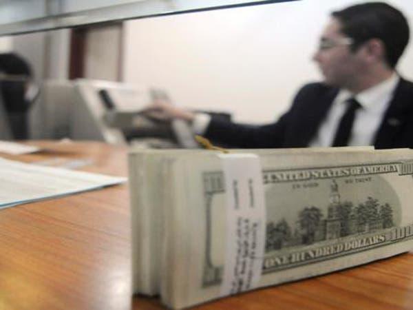 مستثمرون عراقيون يعتزمون ضخ 5.6 مليار دولار بمصر