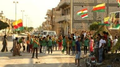 أكراد سوريا يعززون حكمهم الذاتي عشية جنيف 2