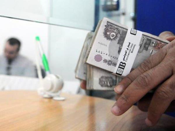 مصر تستهدف خفض عجز الموازنة 3% بـ 5 سنوات