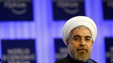 Davos: Iran promises new model for oil contracts