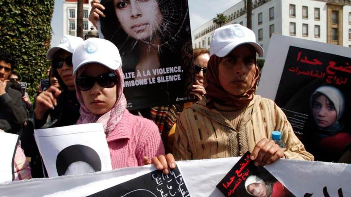 Morroco Women Protest