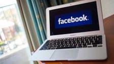 Arab academics warn against social media attacks
