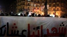 Checkpoint attack kills five Egyptian policemen