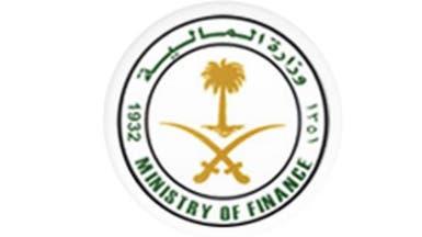 السعودية.. تراجع العجز المالي لـ 8.9% العام الحالي