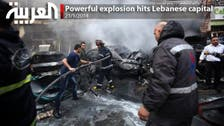 Powerful explosion hits Lebanese capital