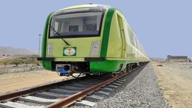 السعودية: قطار الحرمين سينقل مليار راكب في 12 عاماً