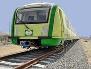 السعودية: إنجاز 75% من مشروع قطار الحرمين السريع