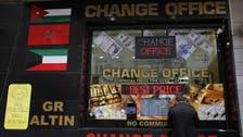 Turkish lira at new lows amid political crisis