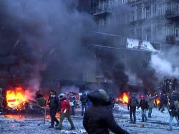 مقتل متظاهر موالٍ لكييف بمصادمات في شرق أوكرانيا