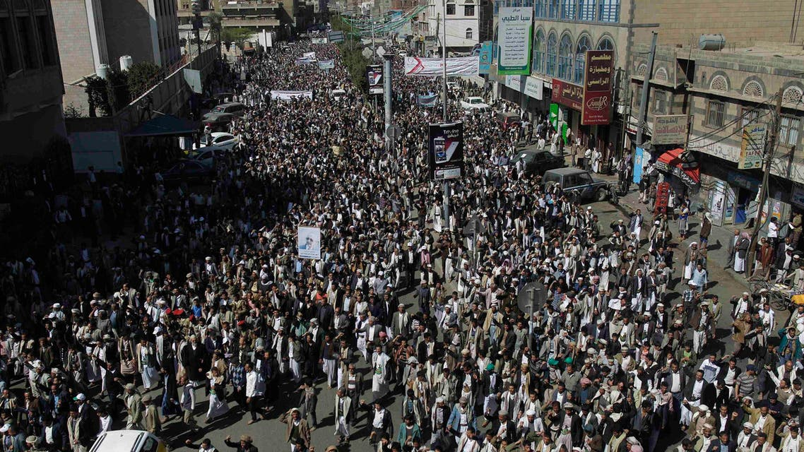 Yemen protest to denounce the assassination of Ahmad Sharafeddin