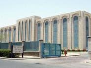 """إطلاق """"جدارة 3"""" للوظائف الحكومية في السعودية الأحد"""