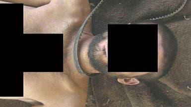 واشنطن كانت تعلم مسبقاً بتقارير وصور التعذيب بسوريا
