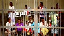 Captured: Somali pirate suspects