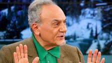 Davos 2014: Saudi prince says foreign militias must leave Syria