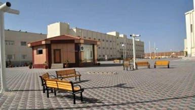 ملاعب رياضية وترفيه واستراحات لطالبات جامعة الطائف