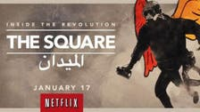 The Square: Will Egyptians be banned from watching their revolution?