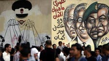 Key players in Egypt's Jan. 25 revolution: Where are they now?