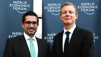 Al Arabiya News and WEF Blog collaborate on content