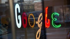 Google apologizes after online services stumble