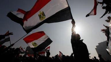مصر تحتفل بالذكرى الثالثة للثورة في ظل هاجس أمني