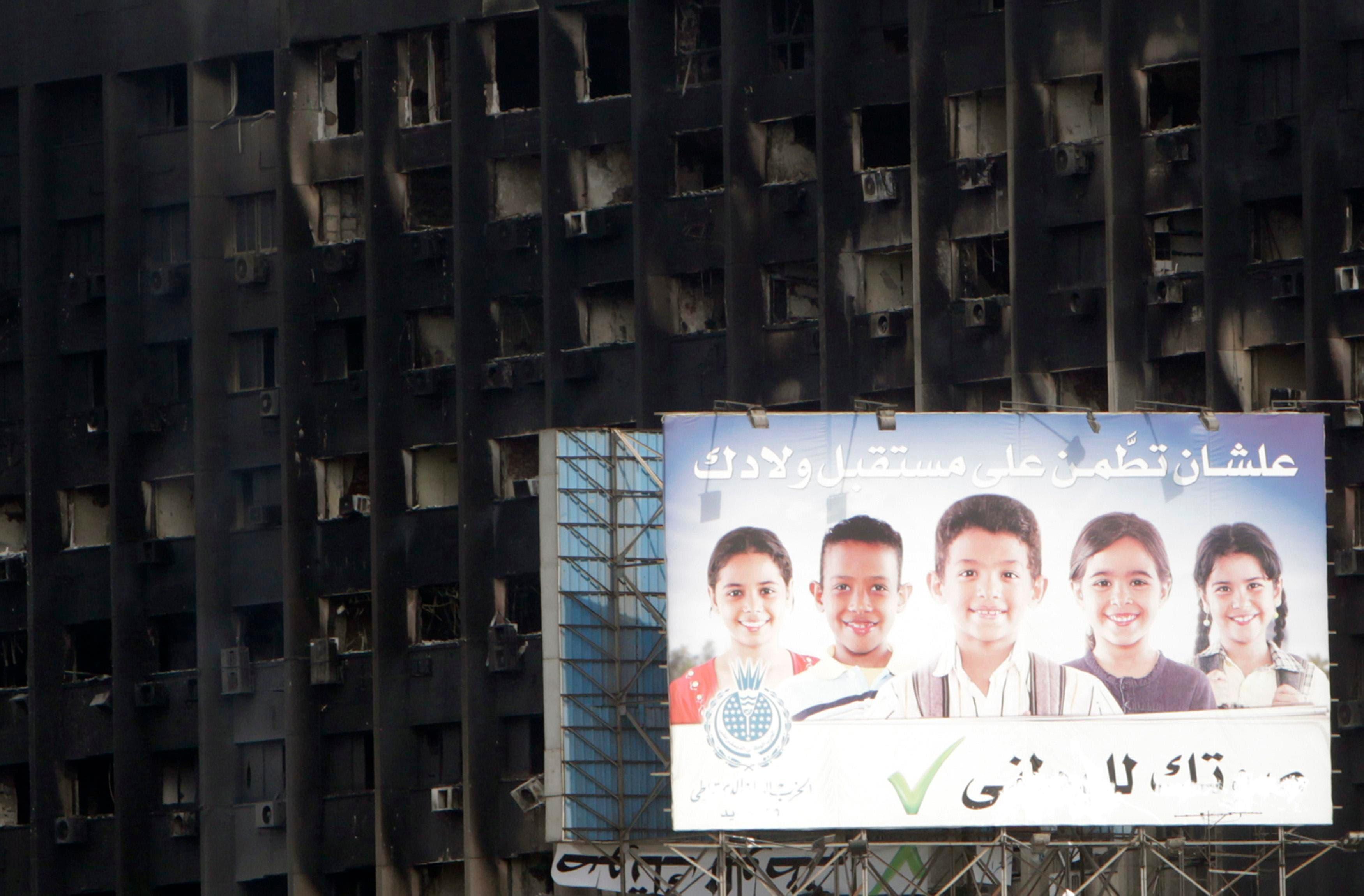 Remembering Egypt's Jan. 25 revolution. (Reuters)