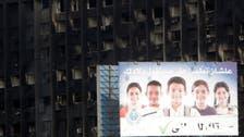 Will Egypt's Mubarak-era National Democratic Party make a comeback?