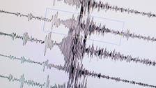 زلزال شدته 6.7 درجة يضرب قرب الساحل الشمالي لتشيلي