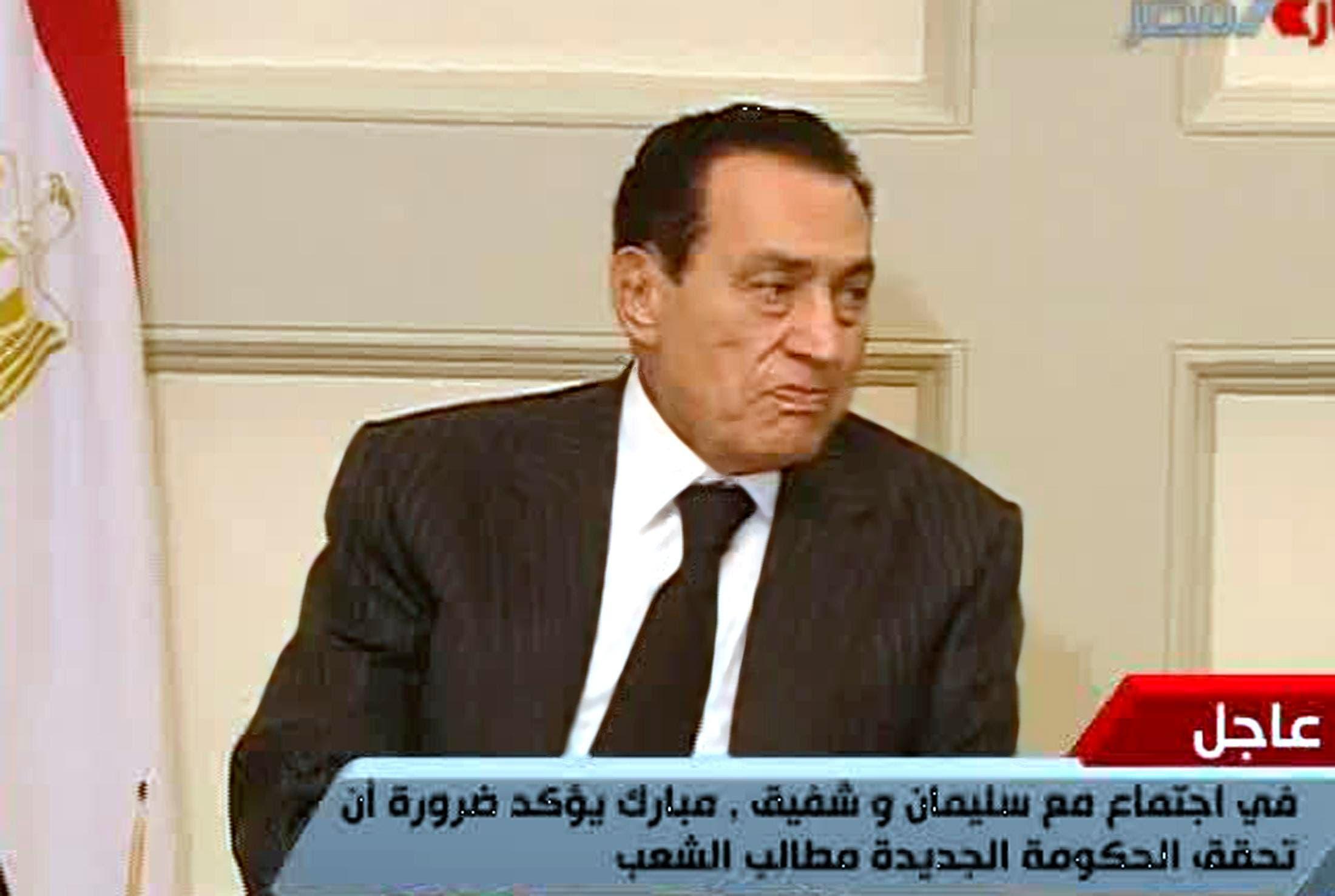 Remembering Egypt's Jan. 25 revolution