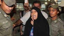 الحكم على فاطمة رفسنجاني بالسجن للإساءة إلى لاريجاني