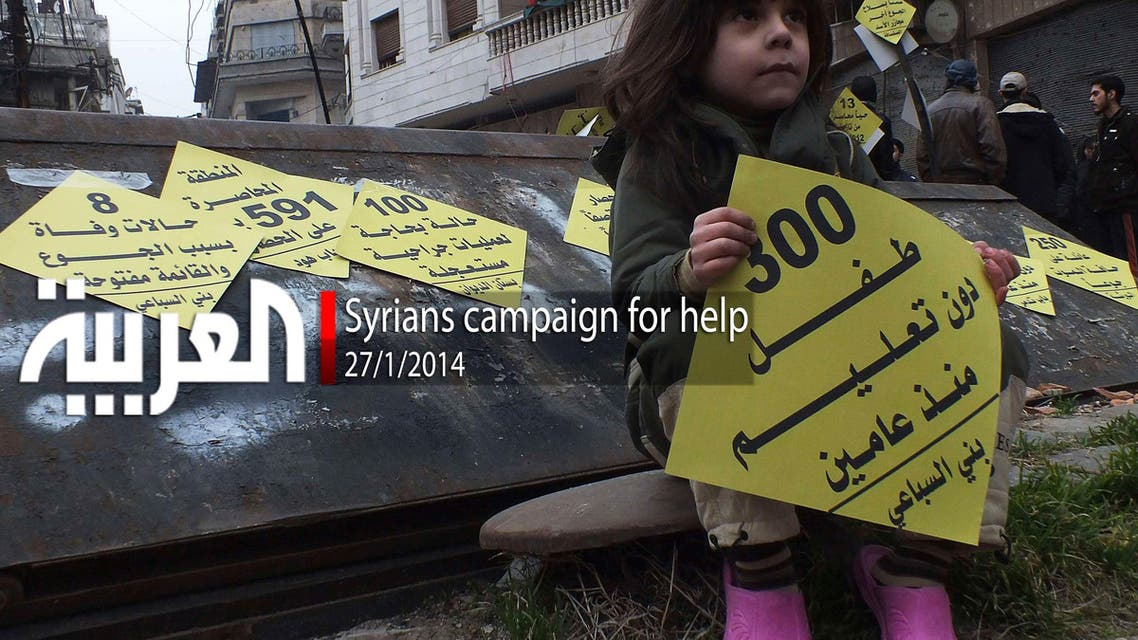 Syrians campaign for help