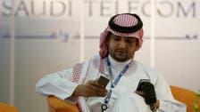 Saudi mobile subscriptions shrink on labor crackdown, hajj limits