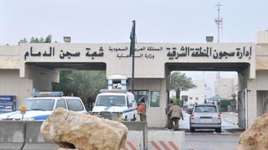 عصابة تتمكن من تهريب سجين شرق السعودية