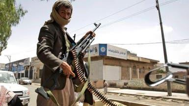 اليمن.. مسلحو رداع يقتلون 22 حوثياً