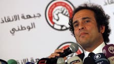 Egyptian liberal Amr Hamzawy finds enemies on all sides